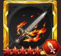 緋炎騎士剣『白銀』