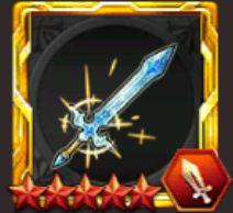 煌晶剣リュミエール