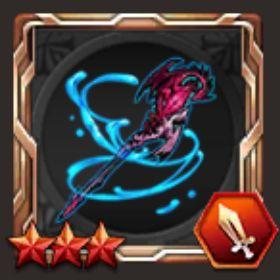 微笑の紅結晶杖