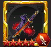 封刀『籠紫』