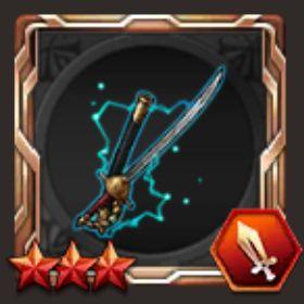 王国騎士団の飛剣