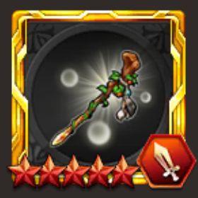 ニーナの教杖