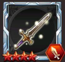 クロウリーの剣