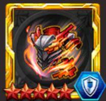 異層の火鎧