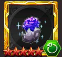 師弟の華水晶