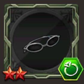 スカーのサングラス
