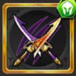 魔狩の双剣