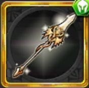 銀龍骨の鋭槍