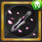 籠紫の小刀