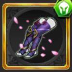 籠紫の足袋