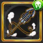 リーマ製機甲槍