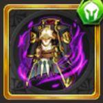 聖教騎士の黒鎧