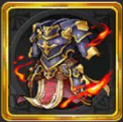 焦熱の黒竜鎧