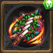 神焔の玉串