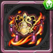 神焔の頭飾