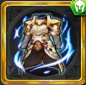 蒼炎騎士の白鎧