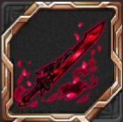黒奏剣『骸斬』の欠片