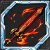紅蓮剣・朧の欠片