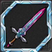 魅惑の剣の欠片