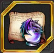 ドラゴンスフィア図片