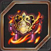 神焔の頭飾片