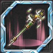 叡智の翠鍵杖の欠片