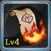 火炎ノ書Lv4