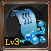 氷刃ノ書Lv3