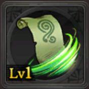 旋風ノ書Lv1
