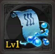 氷刃ノ書Lv1