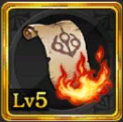 火炎ノ書Lv5