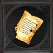 古の戦記(512ページ)
