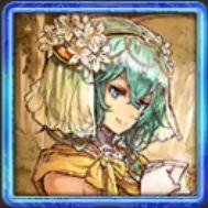 姫騎士という高嶺の花