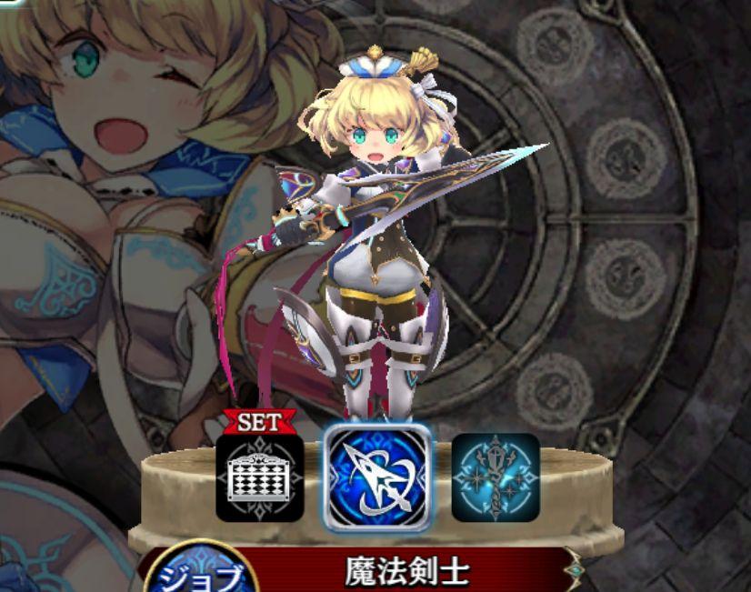 マーガレット-魔法剣士