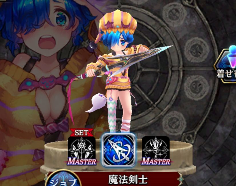 ネイカ-魔法剣士