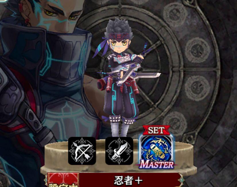 ユアン-忍者+