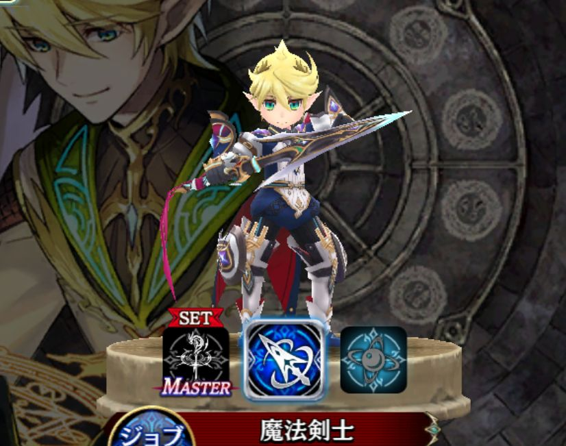 ナサリオ-魔法剣士