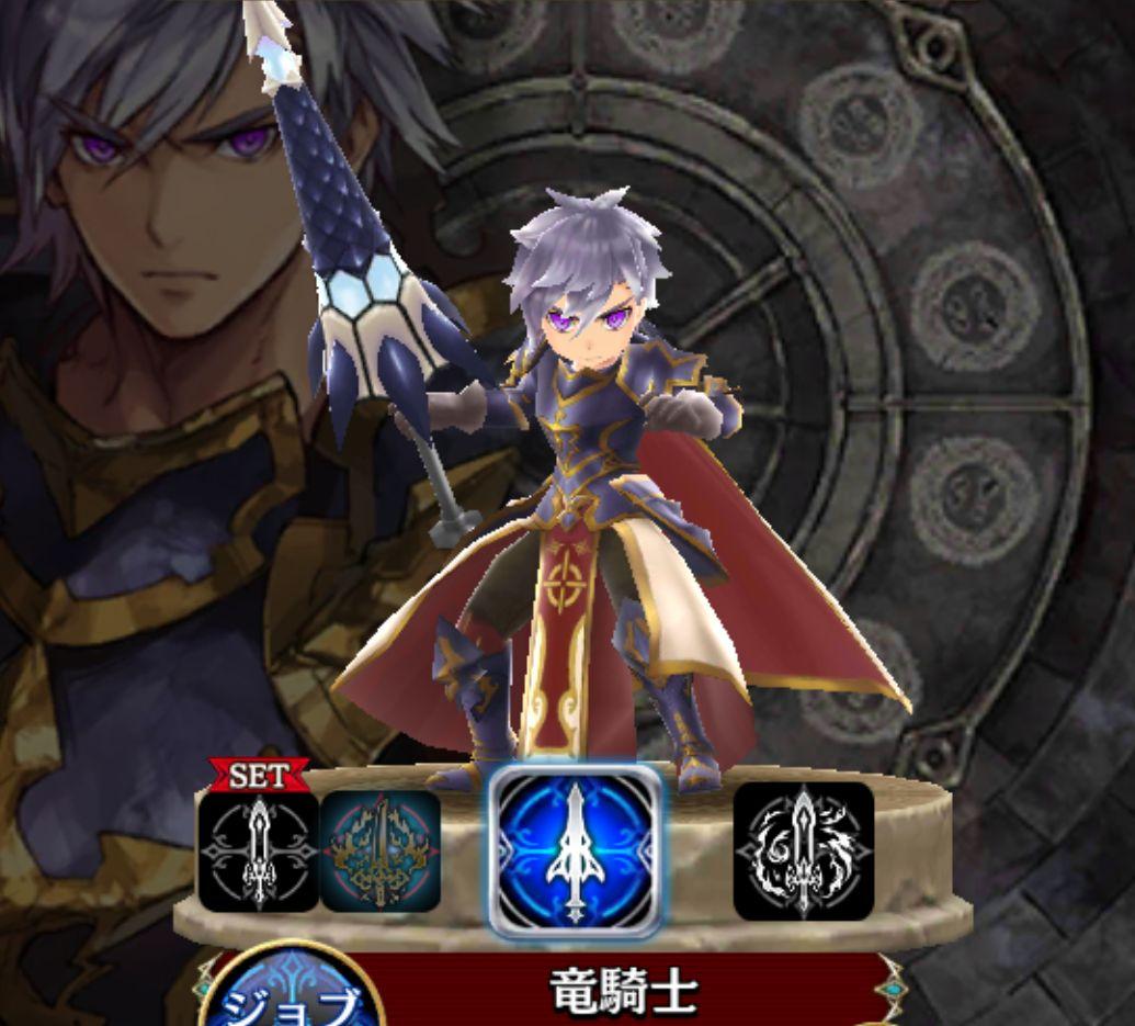カダノバ-竜騎士