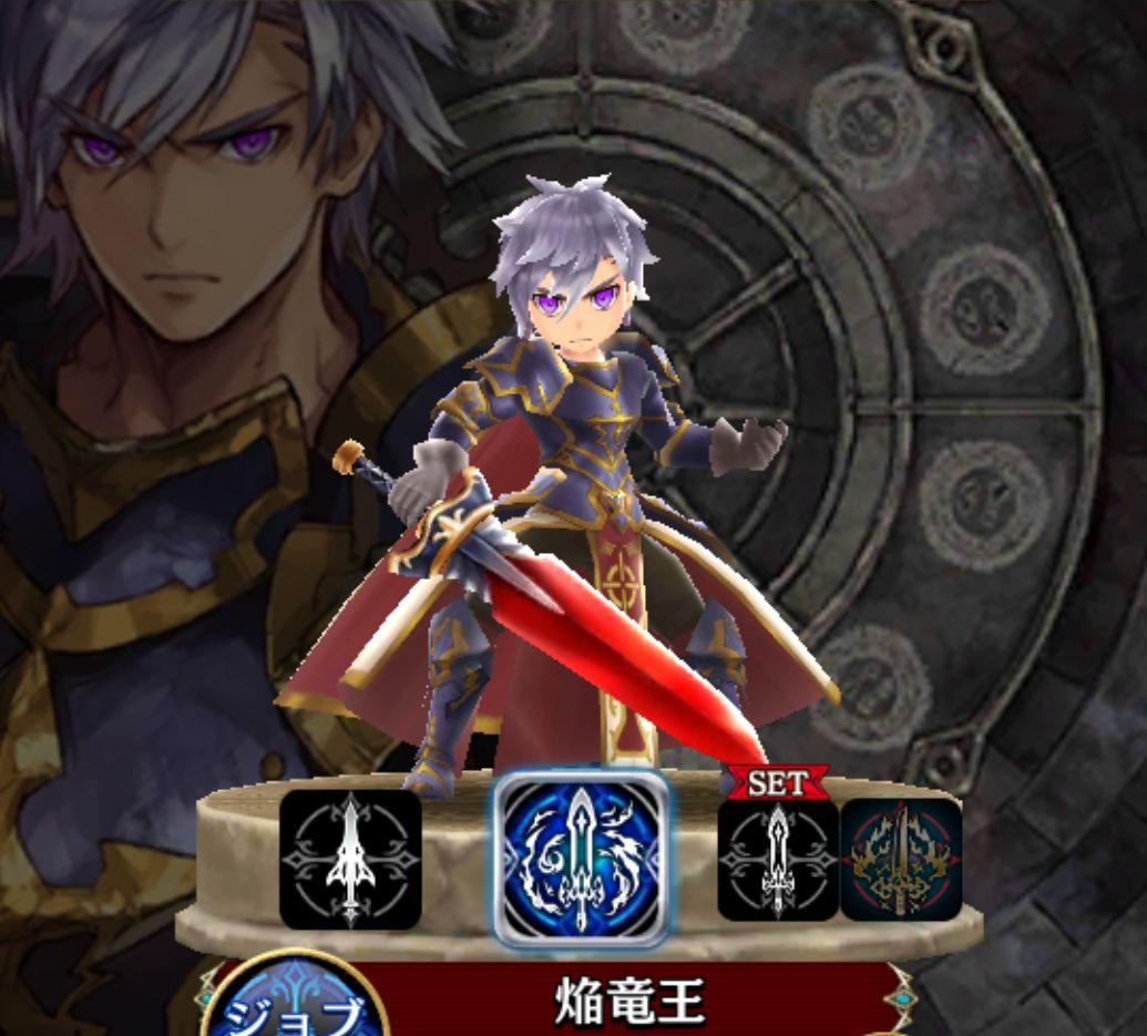 カダノバ-焔竜王