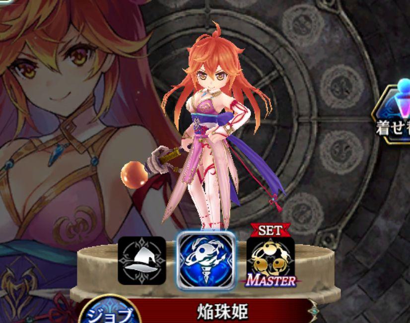 カグラ-焔珠姫