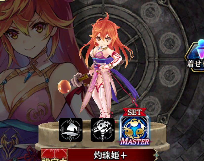 カグラ-朱鳳姫