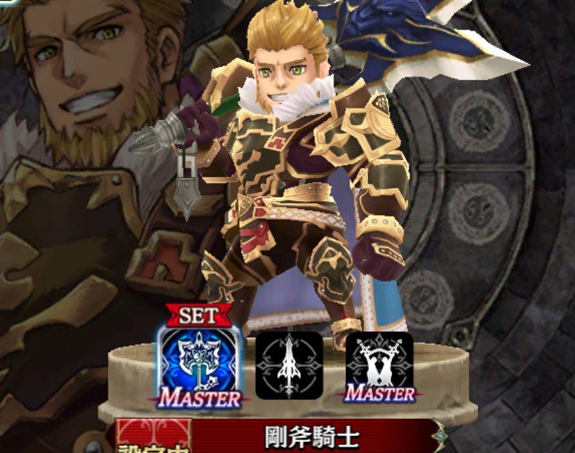 モンゼイン-剛斧騎士