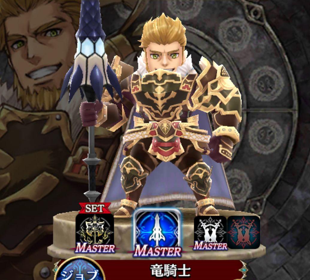 モンゼイン-竜騎士