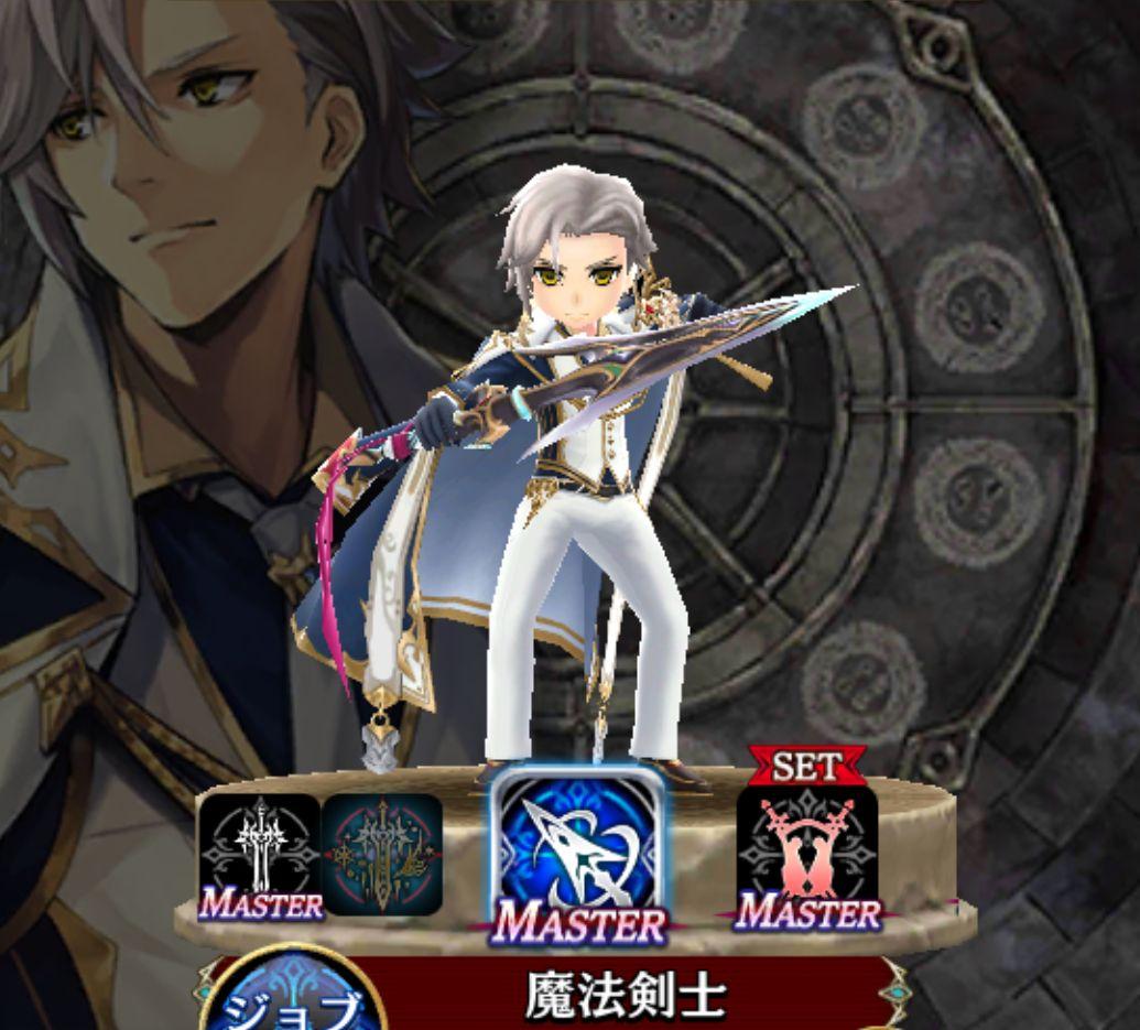 ザイン-魔法剣士
