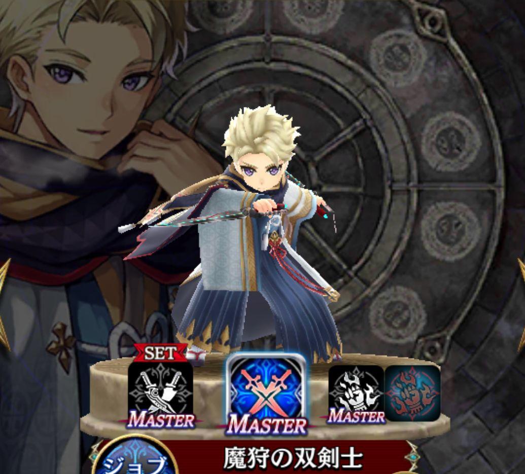 バシーニ-魔狩の双剣士
