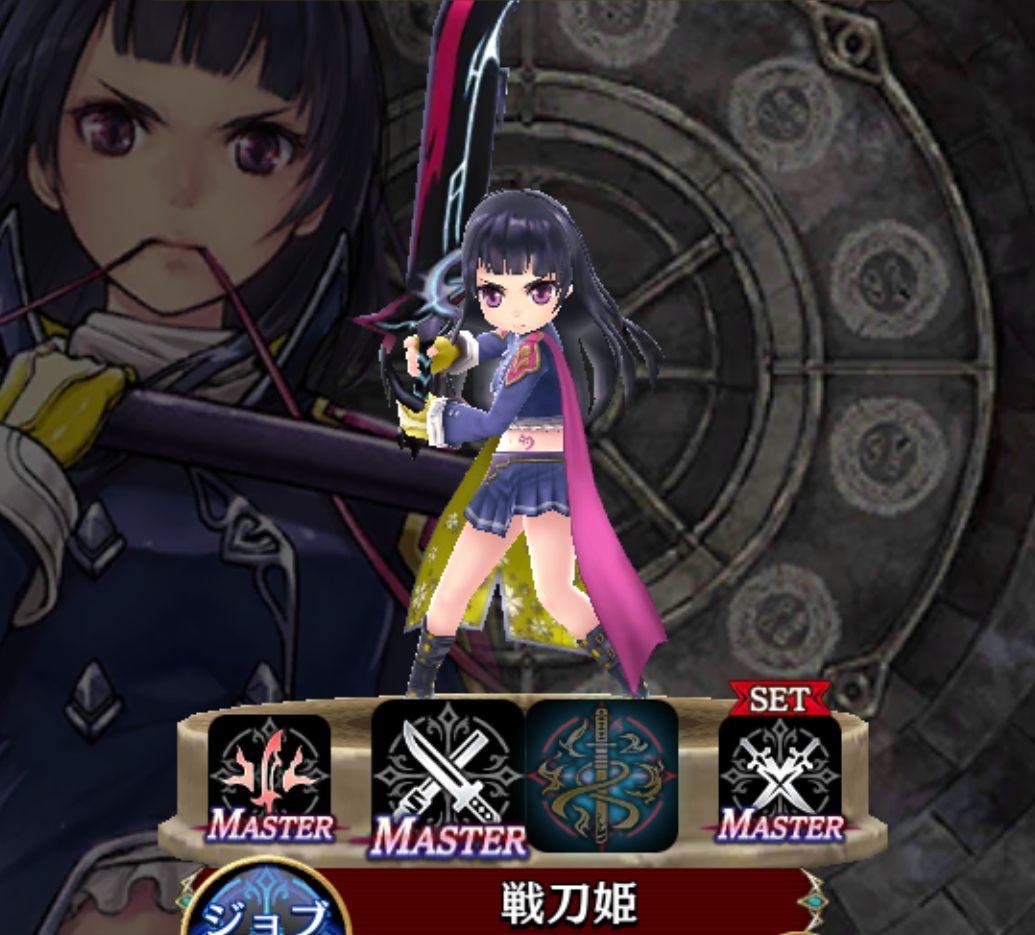 マサムネ-戦刀姫