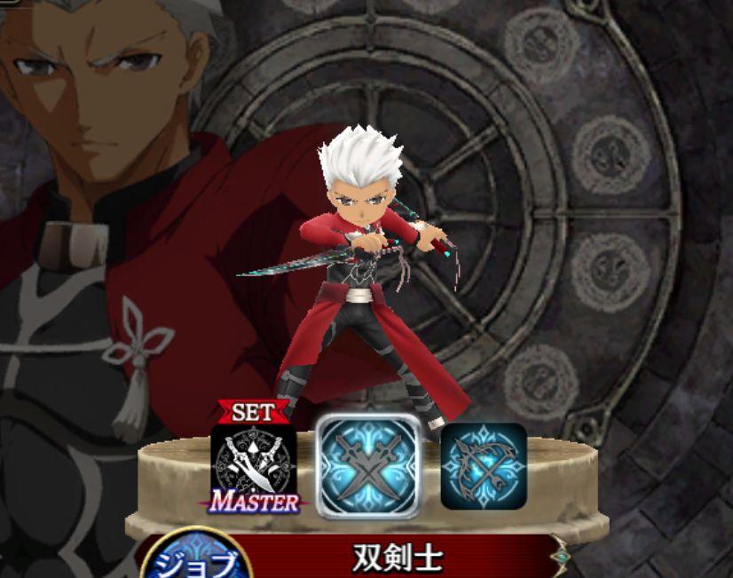 アーチャー-双剣士