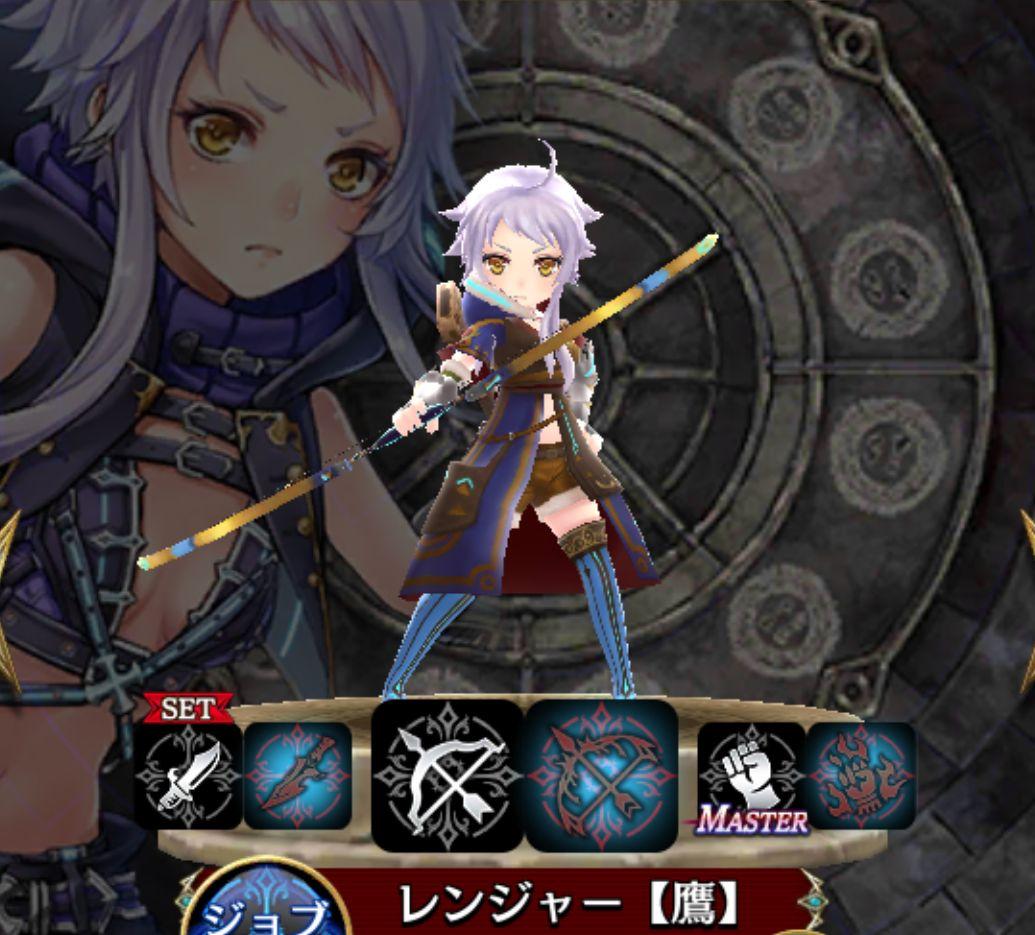 イシュナ-レンジャー【鷹】