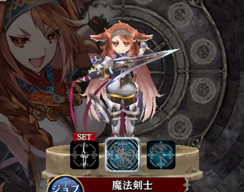 オルガ-魔法剣士