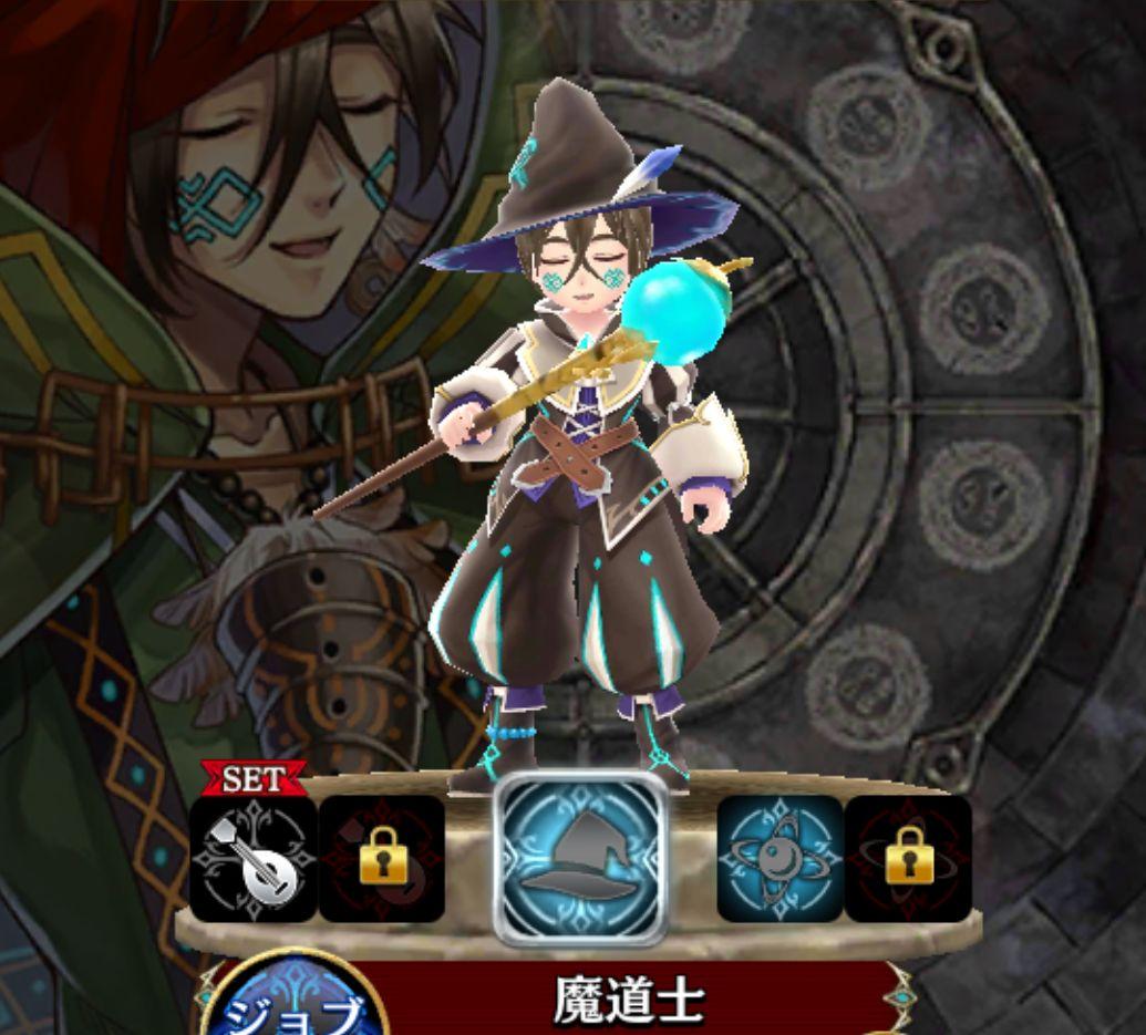 ガト-魔道士